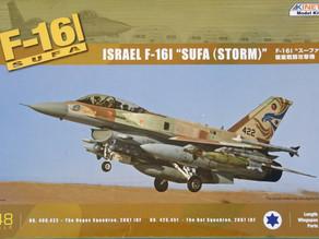 "Building a YR2006 ""Second Lebanon War"" Sufa"