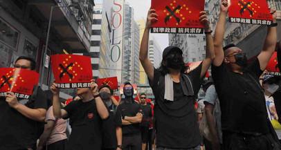 Manifestações em Hong Kong: Uma Narrativa Contra-Hegemônica