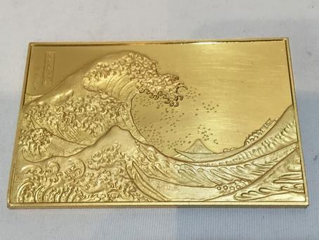 純金メダルお買取! 浮世絵芸術メダル
