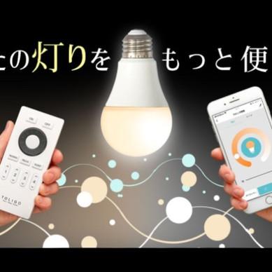 IoT商材2アイテムのクラウドファンディング。Makuake(マクアケ)で資金調達