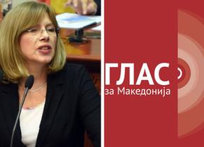 Нападнати се македонските институции и постигнувања!