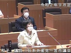 新型コロナ感染拡大防止へ、ひこさか和子議員の9月議会質問