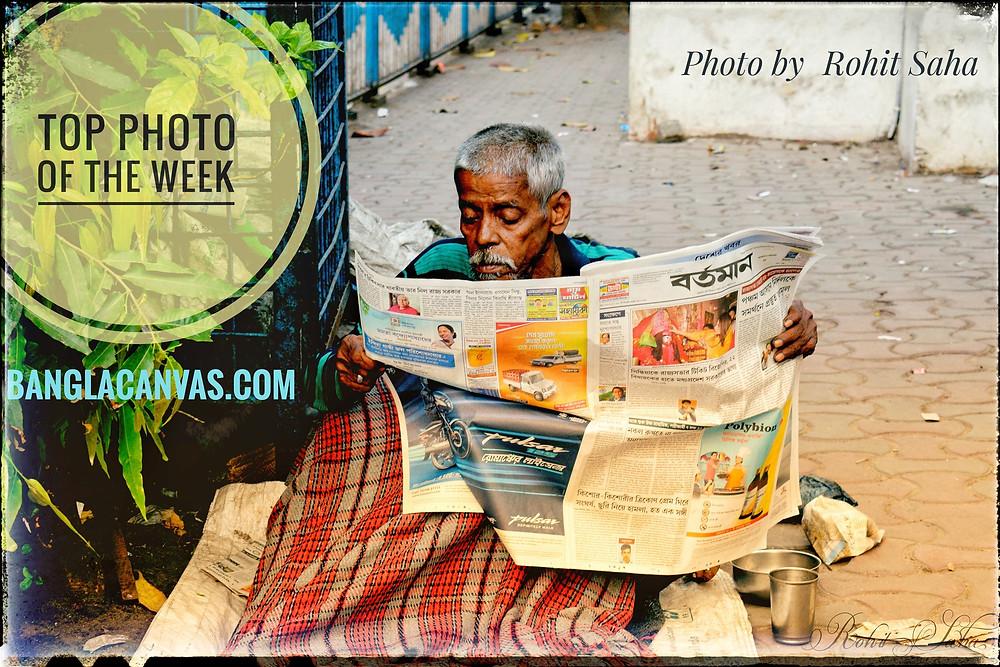 bangla canvas photo of the week