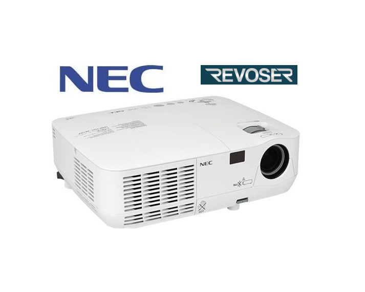 Ankara NEC Servisi - NEC Projeksiyon Servisi