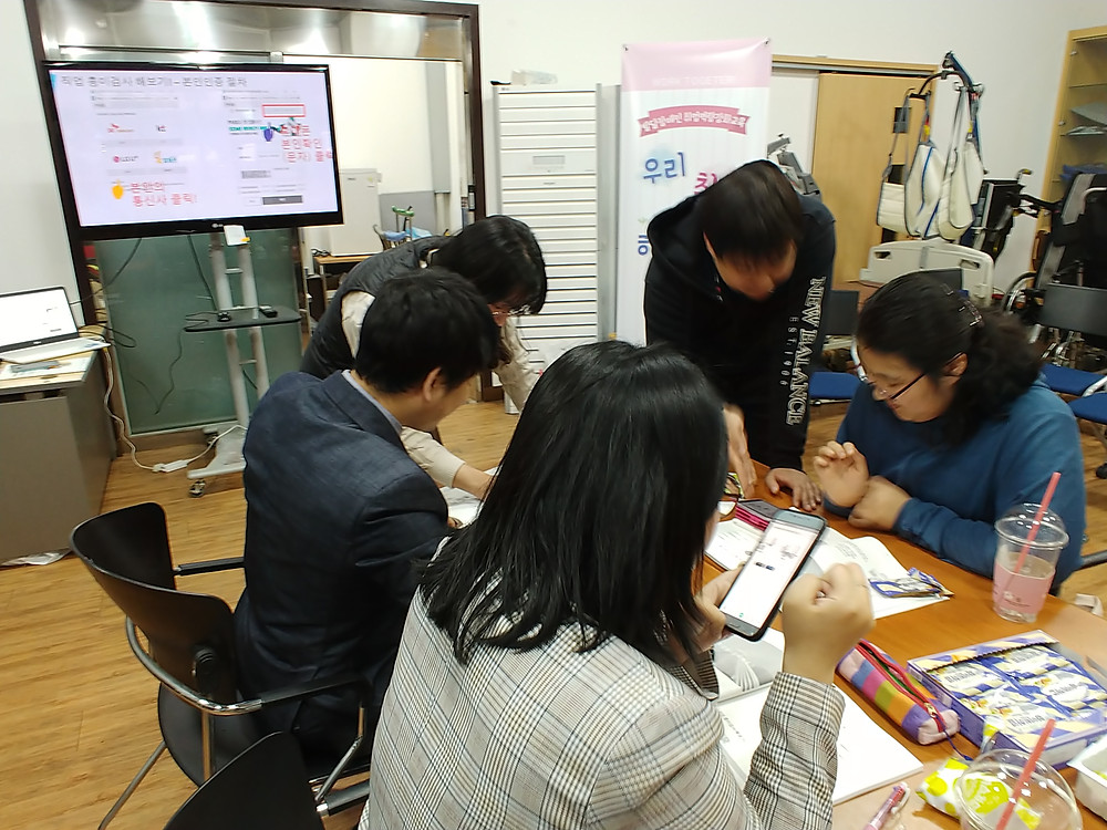 각자의 스마트폰으로 그림흥미검사를 실시하고 있는 참가자들