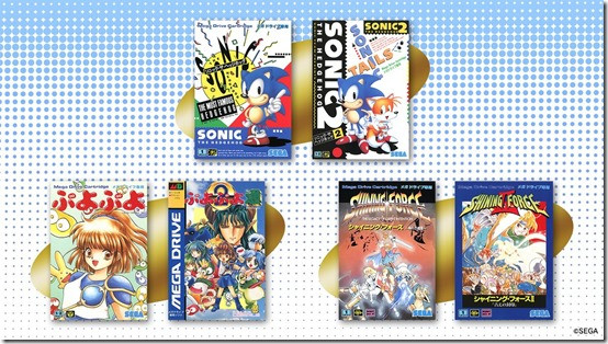 Sega Wants To Know Which Games You'd Like On The Mega Drive Mini