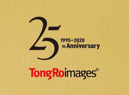 25th Anniversary of TongRo Images