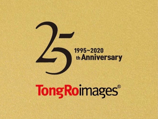 The 25th Anniversary of TongRo Images