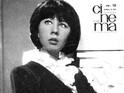 Carmen Galin (1946-2020)