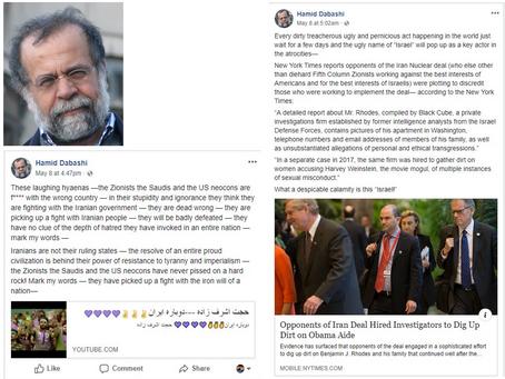 ACTION ALERT: Professor Hamid Dabashi's anti-Semitic diatribe on social media