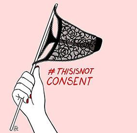 #ThisIsNoConsent