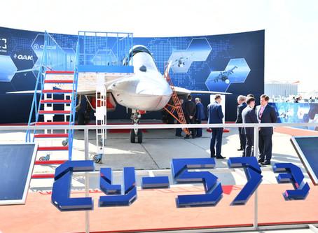 กองทัพอากาศพม่าสนใจจัดหา Sukhoi Su-57E