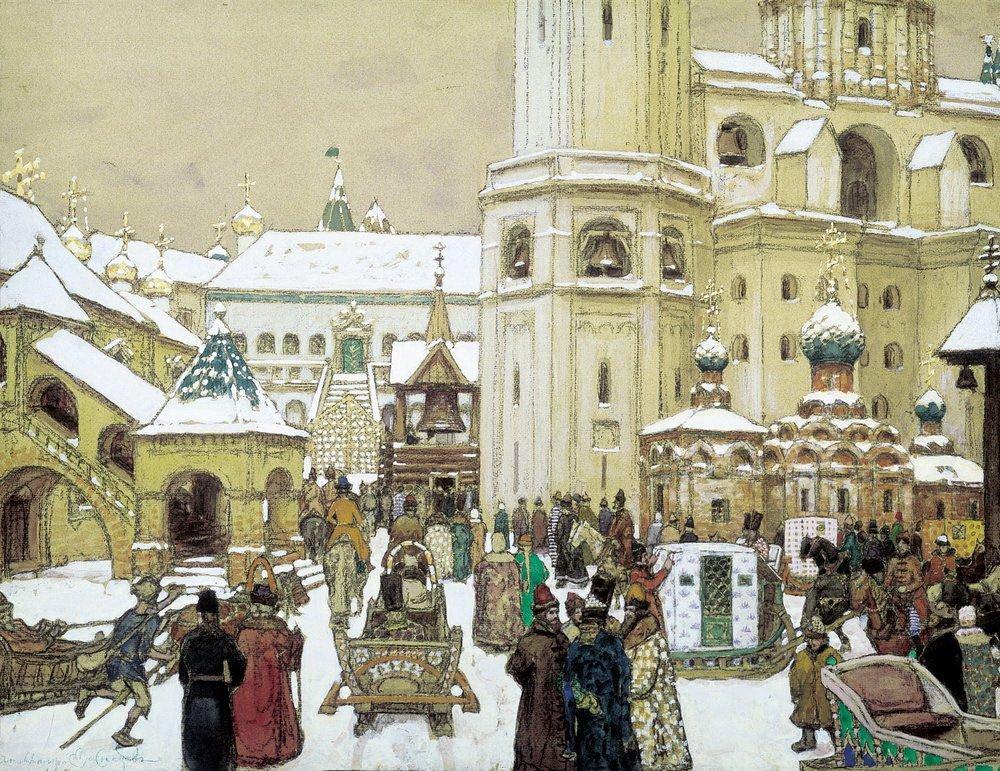 Площадь Ивана Великого в Кремле. XVII век (1903 год)