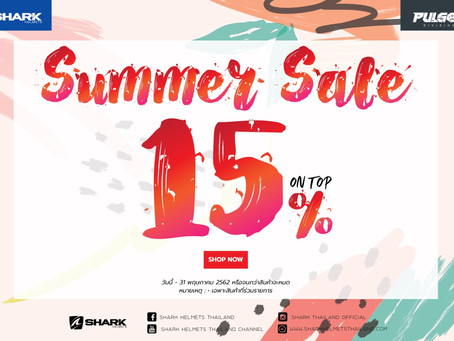 SHARK helmets Summer Sale