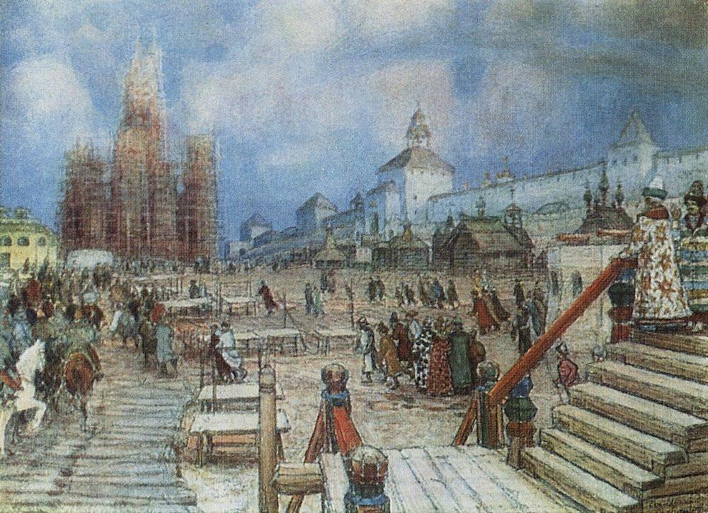 Москва при Иване Грозном. Красная площадь (1902 год)