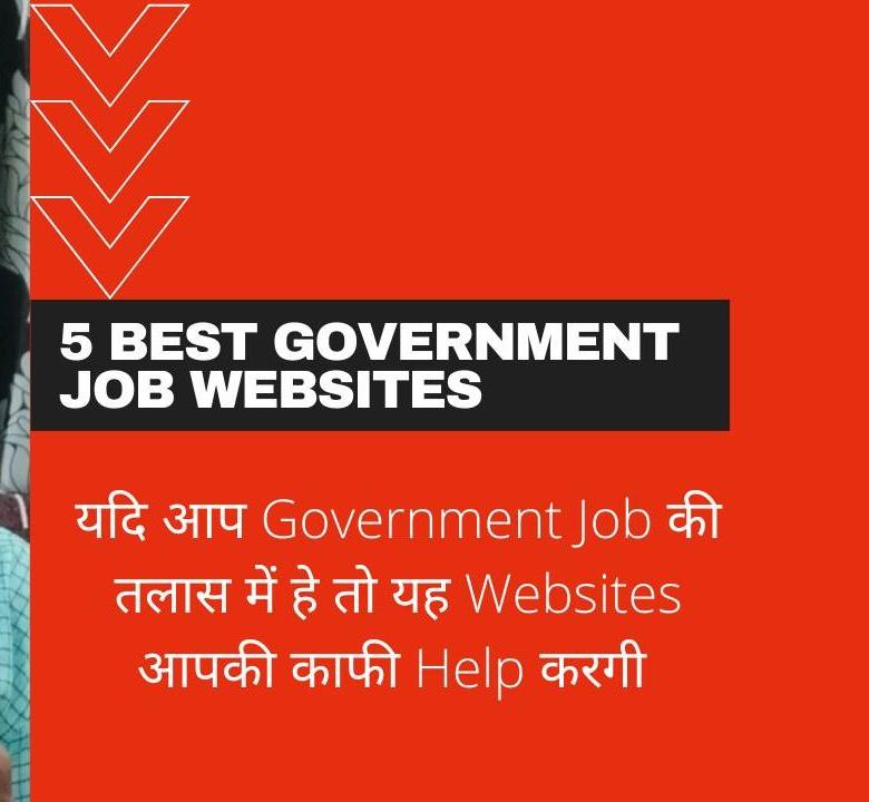 Best Government job websites