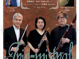 来年2月6日日暮里のサニーホールにて「紺碧の海へ」の四重奏版が初演!!