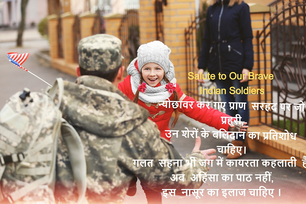 Emotional Poem On Indian Soldier in Hindi