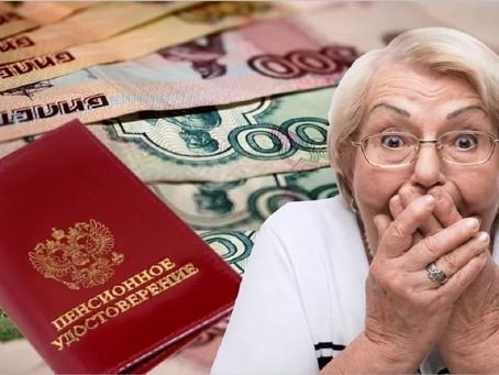 «Позор»: прибавка к пенсии шокировала россиян