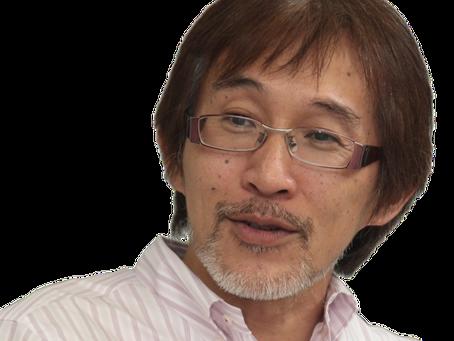Keynote Speaker Announcement #4: Shigeru Deguchi