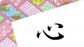美文字で印象アップ!すぐに実践できるキレイな字を書くコツ
