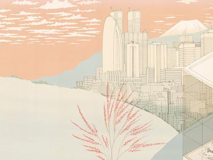 Review of Yoko Tawada's 'The Last Children of Tokyo'