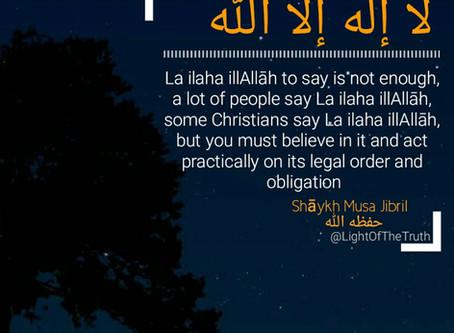 Definition of Laa ilaha illAllah