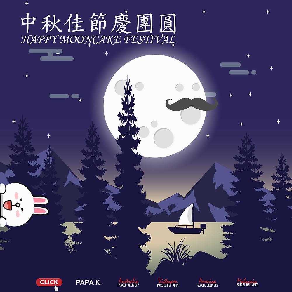 9/24月圓芬芳PAPA K. 陪您過中秋