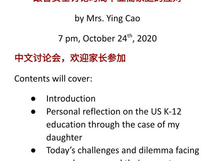 Mrs Cao College Application/Career Plan Experience Sharing