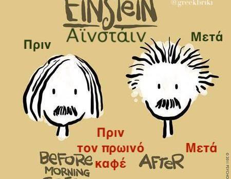 Πριν & Μετά : Before & After