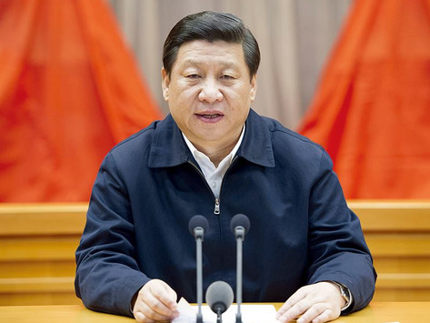 Discurso do Presidente Xi Jinping no 18º Congresso Nacional do PCCh