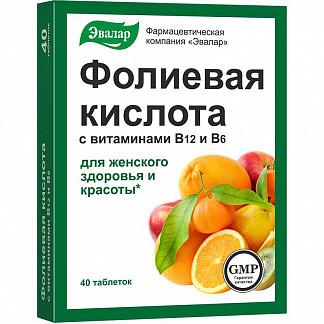 фолиевая кислота и витамин в 12 в6