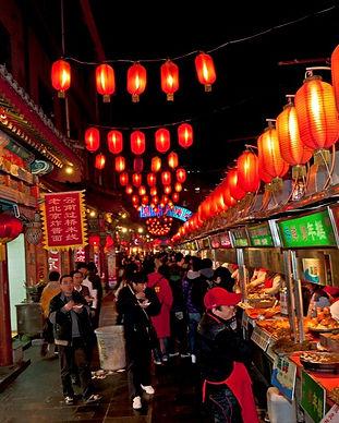 China Nightlife.jpg