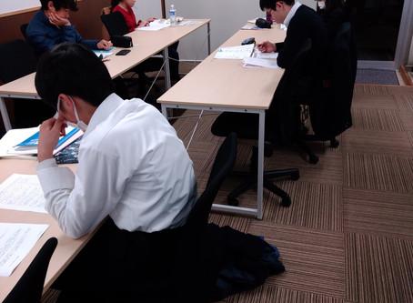 学力テストコース開始