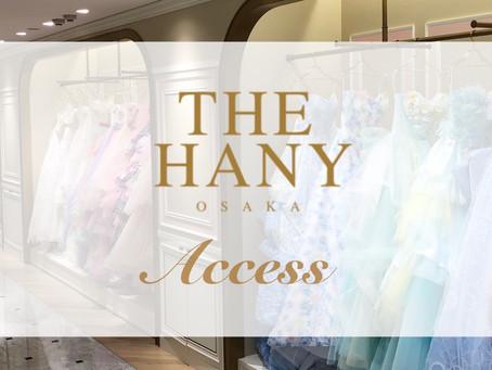 THE HANY大阪店へのアクセス方法