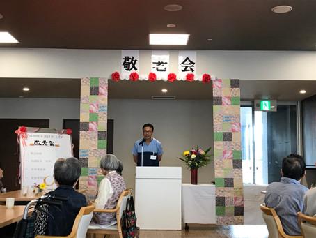 リユニオン田崎・熊本田崎クリニック合同敬老会