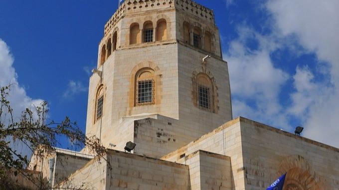 Museum in Jerusalem