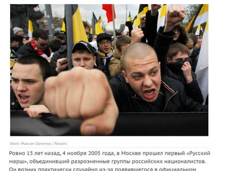 С тех пор организацию «Русского марша» вместо Демушкина взял на себя Иван Белецкий