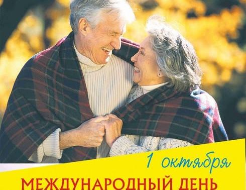 Дипломы победителей конкурса, посвященного Дню пожилых людей