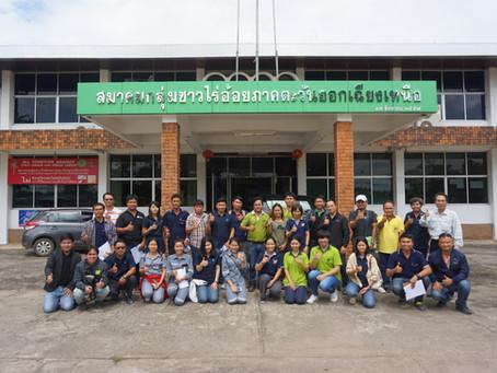"""การฝึกอบรมทายาทเกษตรกรชาวไร่อ้อยหลักสูตร """"การผลิตอ้อยอย่างชาญฉลาด (Smart Sugarcane Farming)"""" จังหวัด"""
