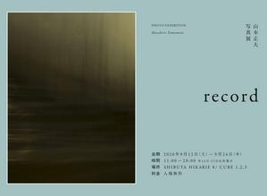 渋谷をテーマにした山本正大の写真展「record」が渋谷ヒカリエにある8/(ハチ)にて9月12日(土)より開催