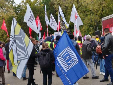 Институт Национальной Политики и Третья Альтернатива на митинге по поводу Экопротеста в Москве