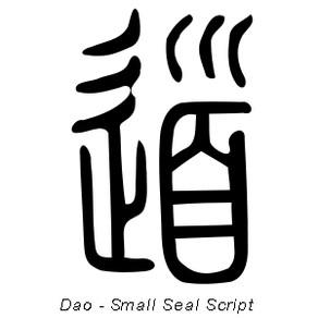 Laozi's 道 Dao and λόγος Logos of John, Philo, and Heraclitus.