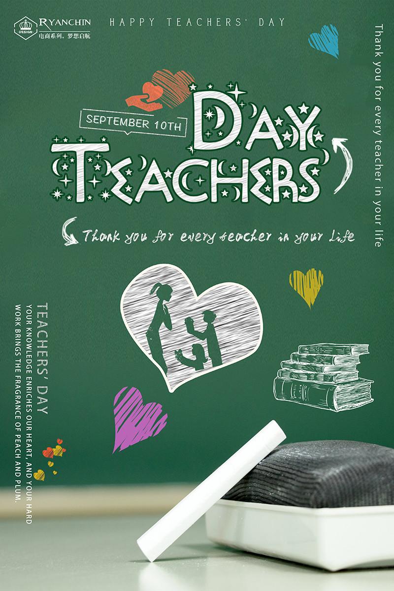Poster Teacher's Day Vector AI PSD Photoshop
