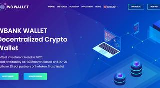 WBank Wallet - первый блокчейн кошелек на основе ERC-20 с доходностью от 6% до 30% в месяц