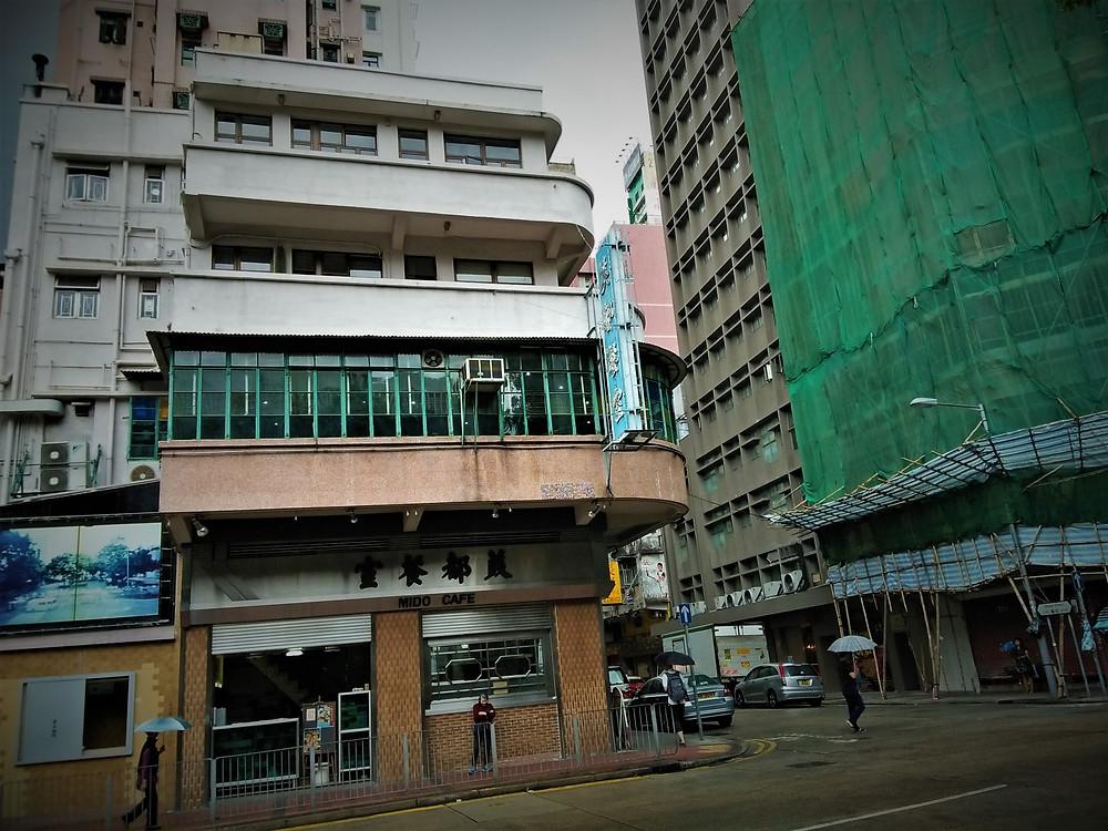 Mido Cafe, Yau Ma Tei, Hong Kong