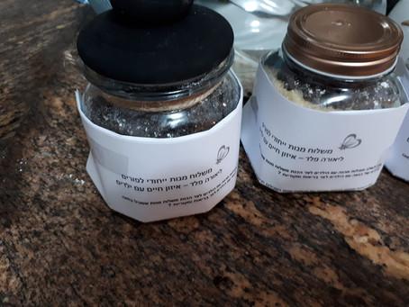 איך להכין משלוח מנות ייחודי לפורים יחד עם הילדים