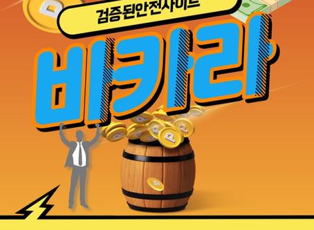 실시간카지노   라이브바카라 🏀gcasi336.com 🎈검증된 안전사이트