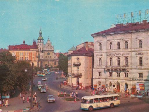 17 Postcard Images of Lviv, USSR 1974