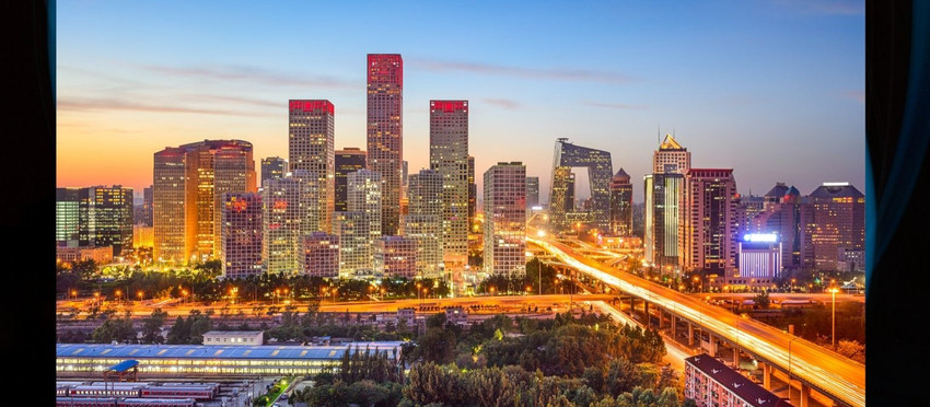 Beijing unveils plan for blockchain-based government